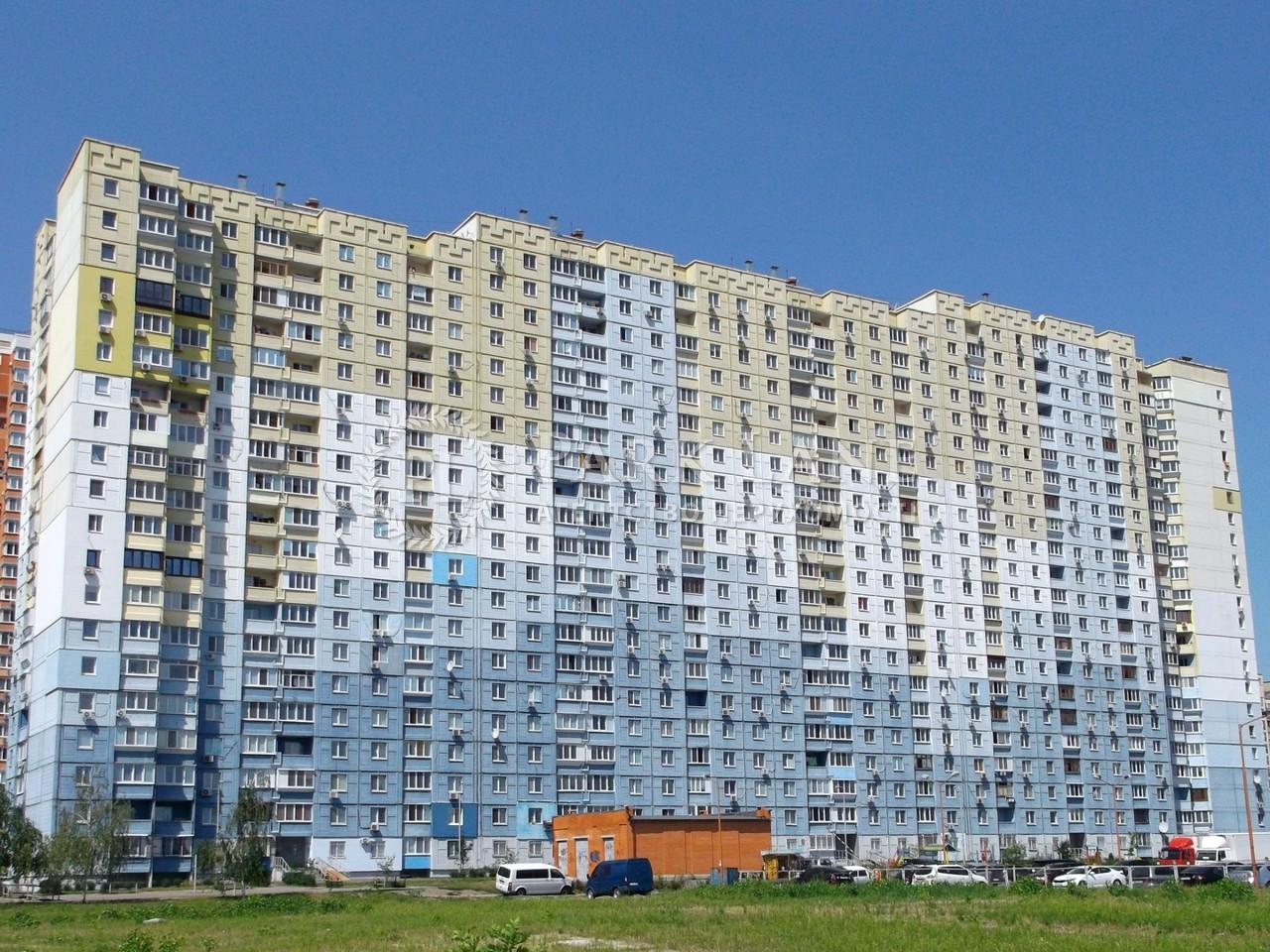 Квартира ул. Данькевича Константина, 8, Киев, Z-721600 - Фото 1