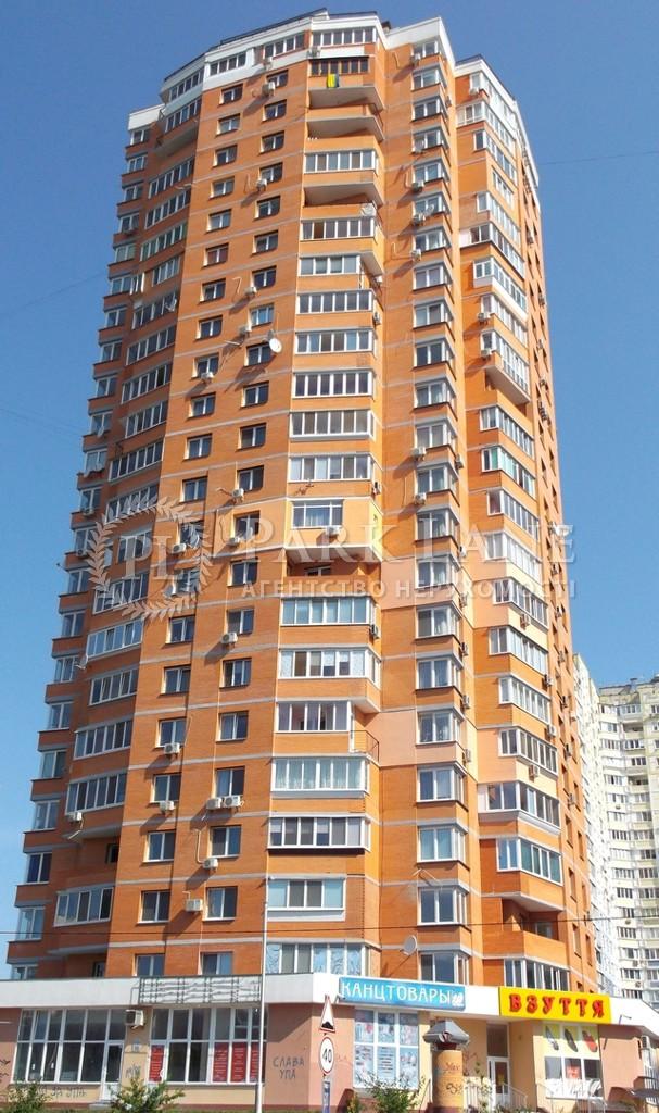 Квартира ул. Данькевича Константина, 10, Киев, I-32214 - Фото 1