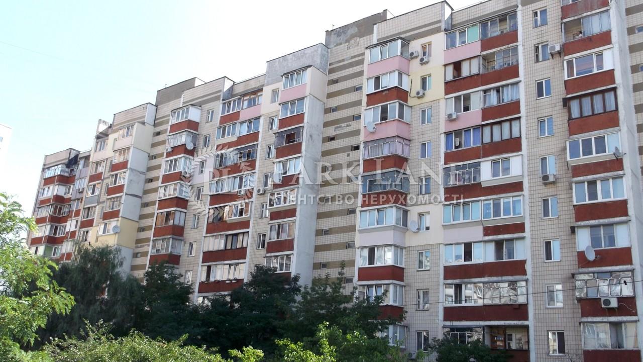 Квартира ул. Данькевича Константина, 15, Киев, K-27704 - Фото 22