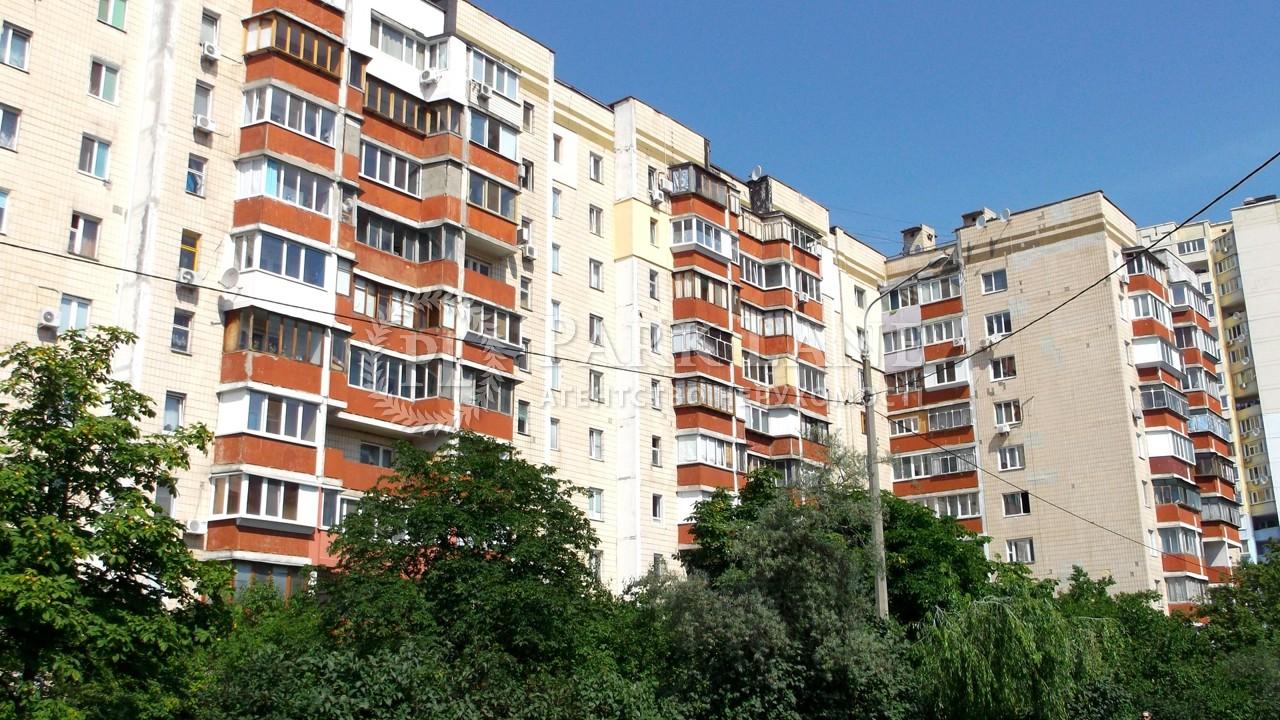 Квартира ул. Данькевича Константина, 15, Киев, K-27704 - Фото 1