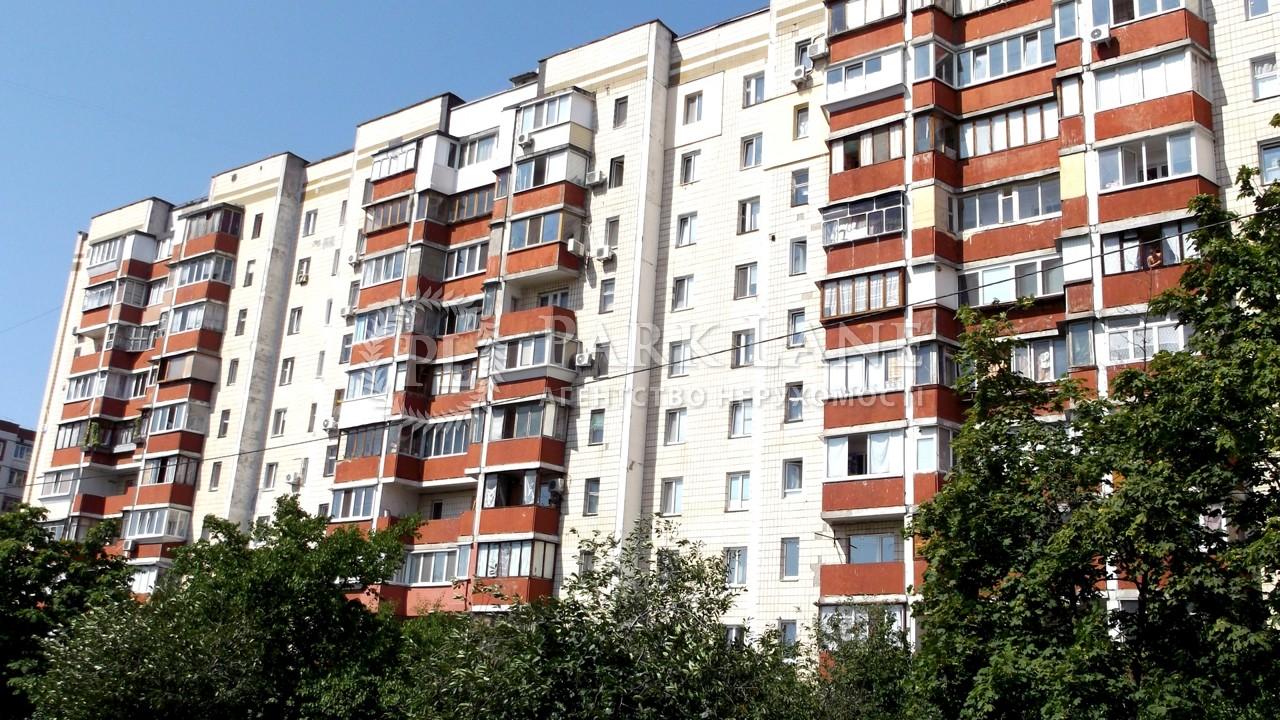 Квартира ул. Данькевича Константина, 15, Киев, K-27704 - Фото 21