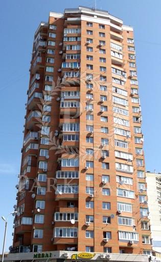 Квартира Данькевича Константина, 16, Киев, Z-735553 - Фото