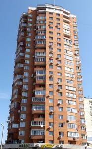 Коммерческая недвижимость, Z-46786, Деснянский, Данькевича Константина