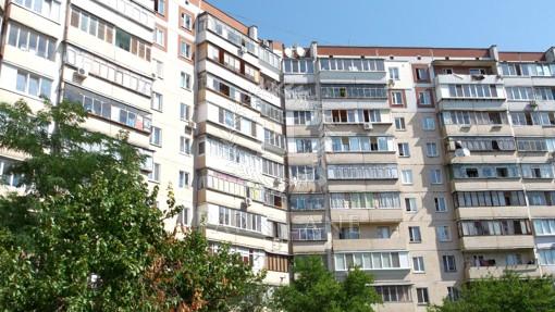 Apartment Dankevycha Kostiantyna, 17, Kyiv, L-27215 - Photo