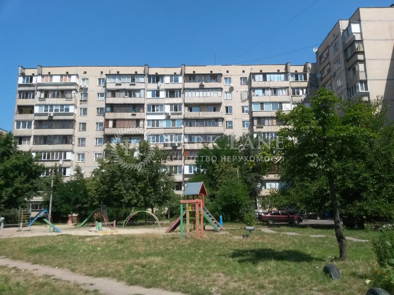 Квартира ул. Вершигоры Петра, 5а, Киев, Z-790462 - Фото 2