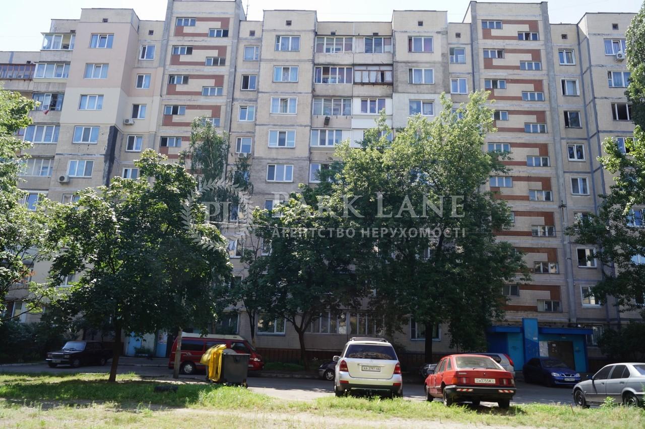 Квартира ул. Вершигоры Петра, 5а, Киев, Z-790462 - Фото 3