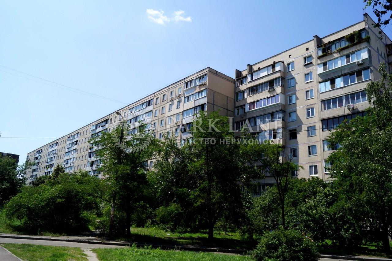 Квартира ул. Вершигоры Петра, 5а, Киев, Z-790462 - Фото 1