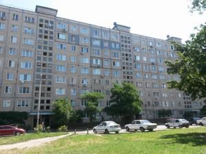 Квартира D-29582, Вершигоры Петра, 7а, Киев - Фото 3