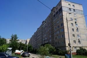 Квартира D-29582, Вершигоры Петра, 7а, Киев - Фото 1