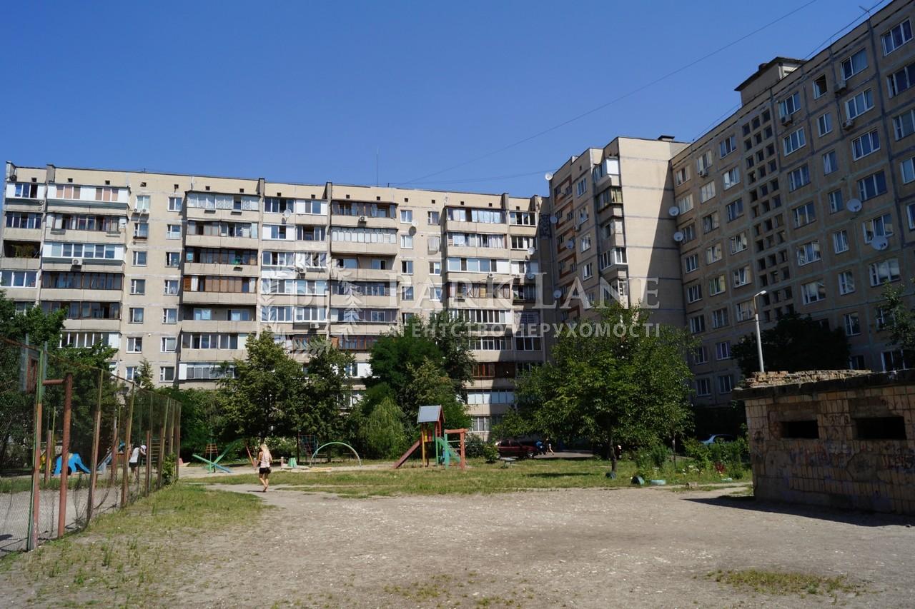 Квартира D-29582, Вершигоры Петра, 7а, Киев - Фото 2