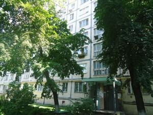http://image.parklane.ua/419439420/full