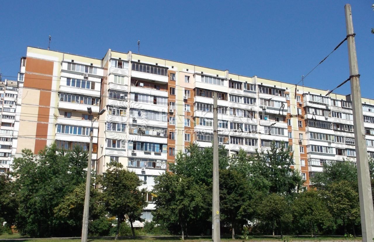 Квартира вул. Закревського М., 77, Київ, Z-762608 - Фото 2