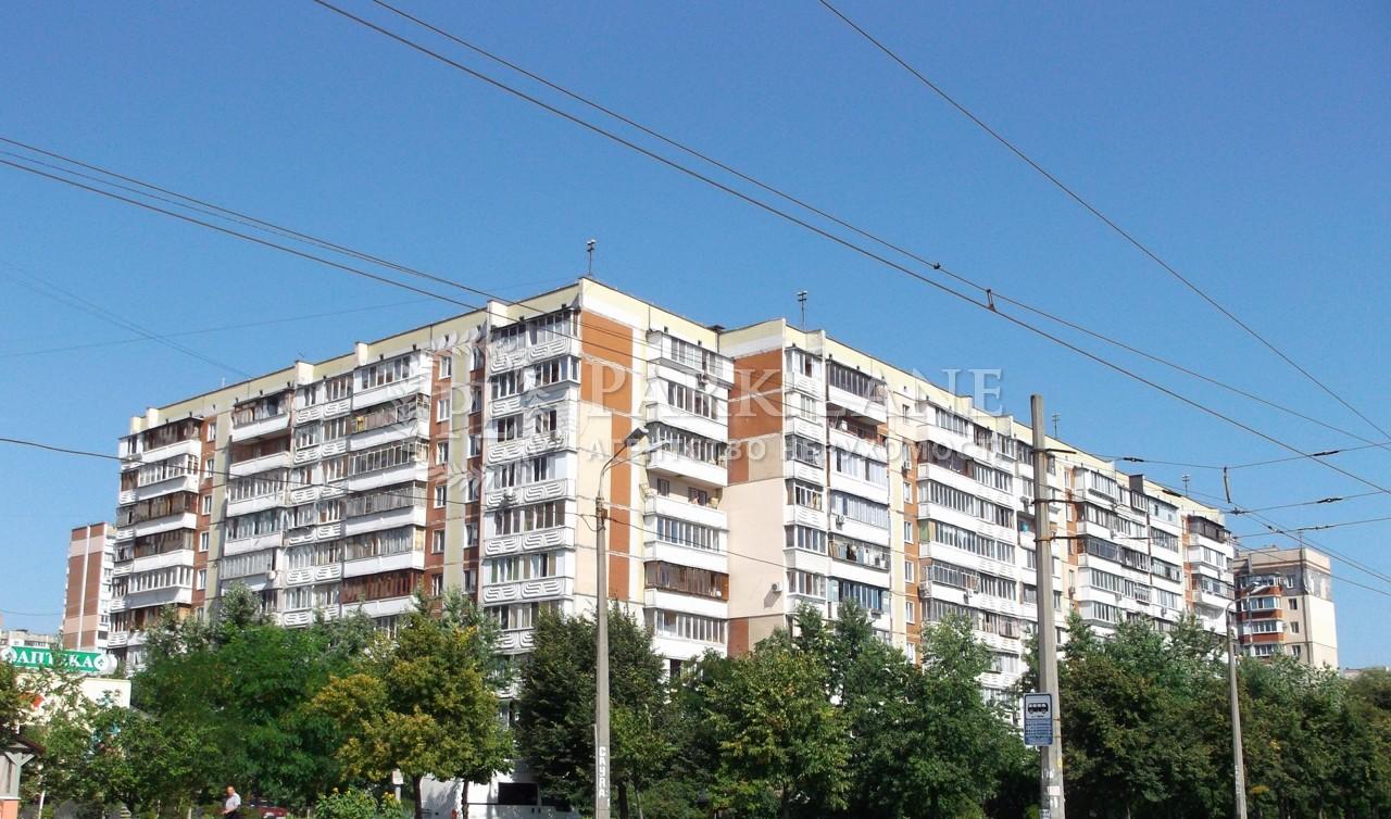 Квартира вул. Закревського М., 77, Київ, Z-762608 - Фото 1