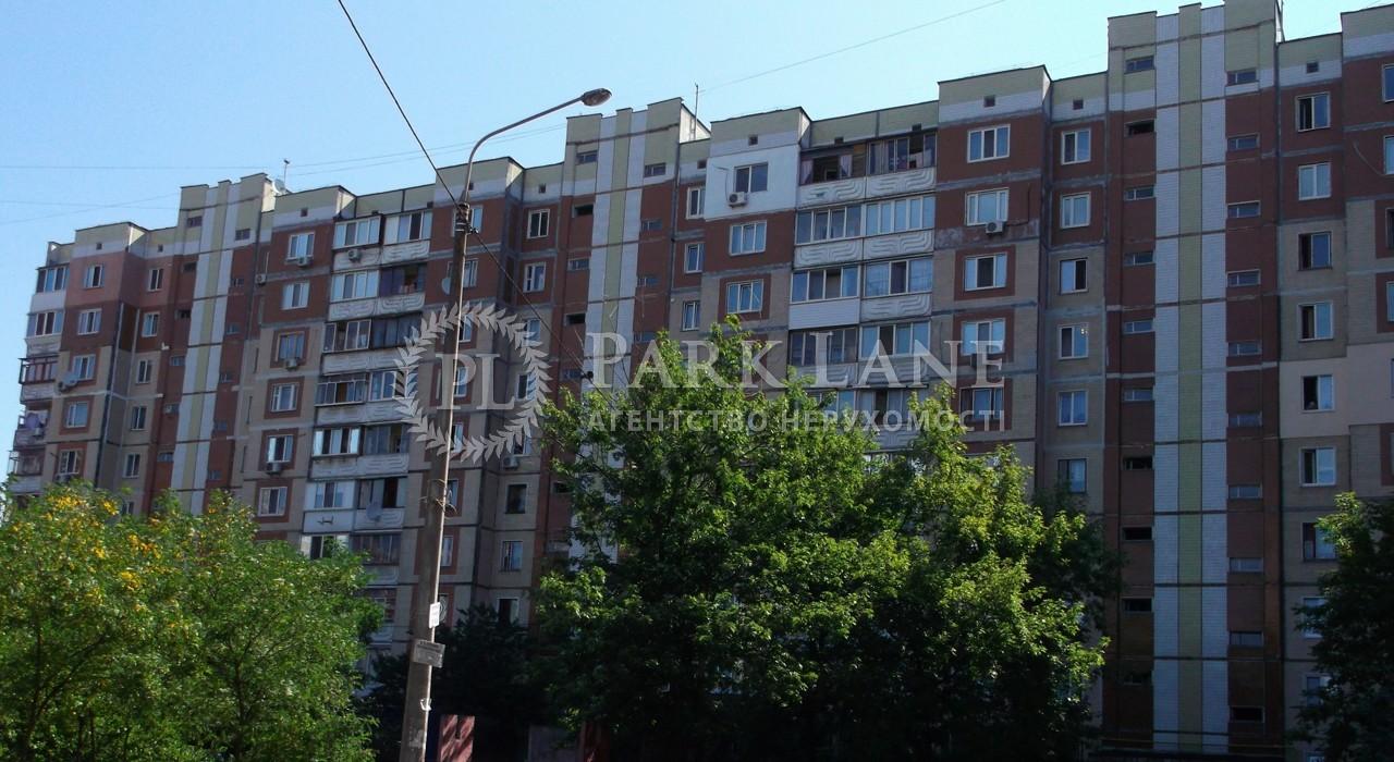 Квартира вул. Закревського М., 77, Київ, Z-762608 - Фото 3