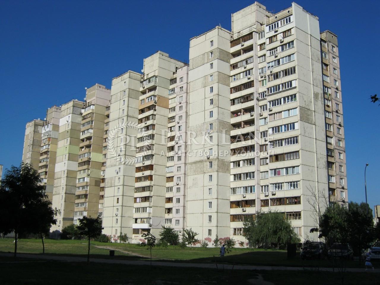 Квартира ул. Кошица, 9, Киев, Z-456690 - Фото 1