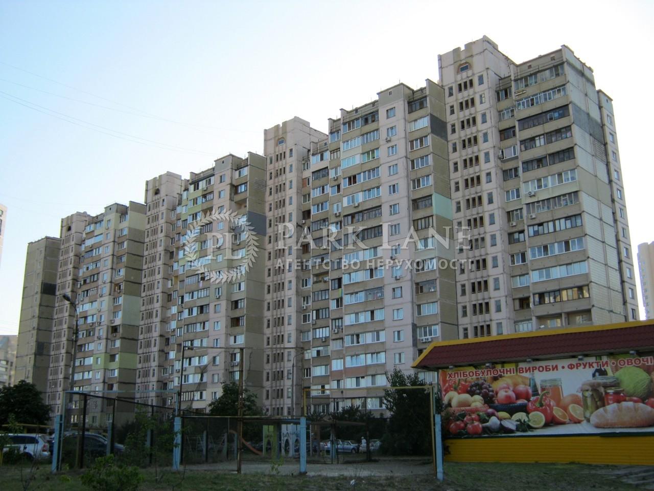 Квартира ул. Кошица, 9, Киев, Z-456690 - Фото 26