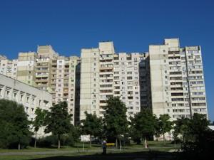Квартира Z-553115, Кошица, 9, Киев - Фото 2