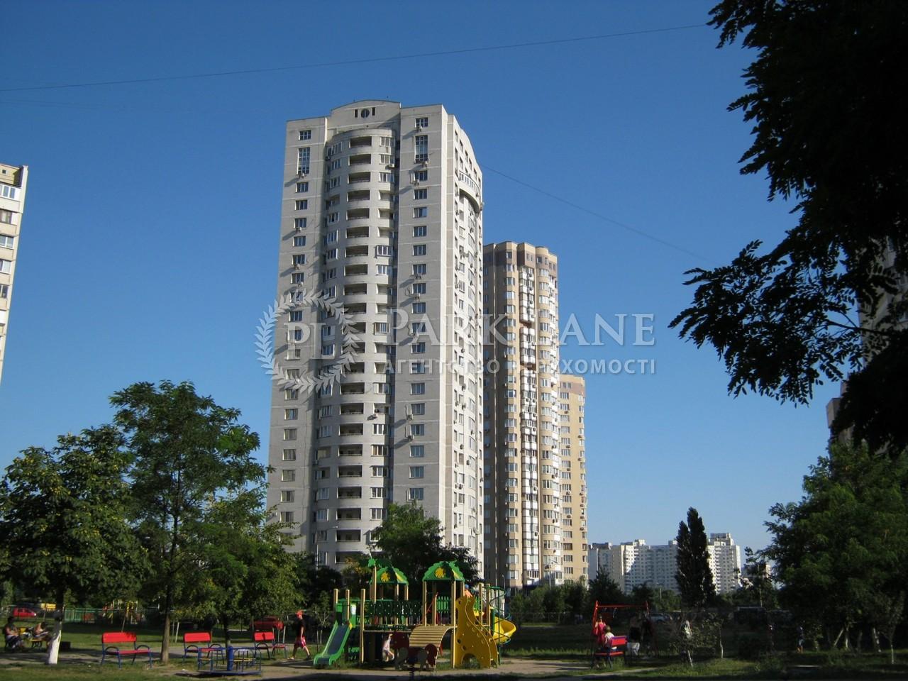 Квартира ул. Кошица, 9б, Киев, B-97690 - Фото 17