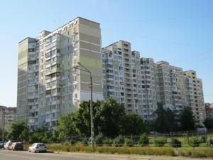 Квартира I-31931, Кошиця, 10/21, Київ - Фото 3