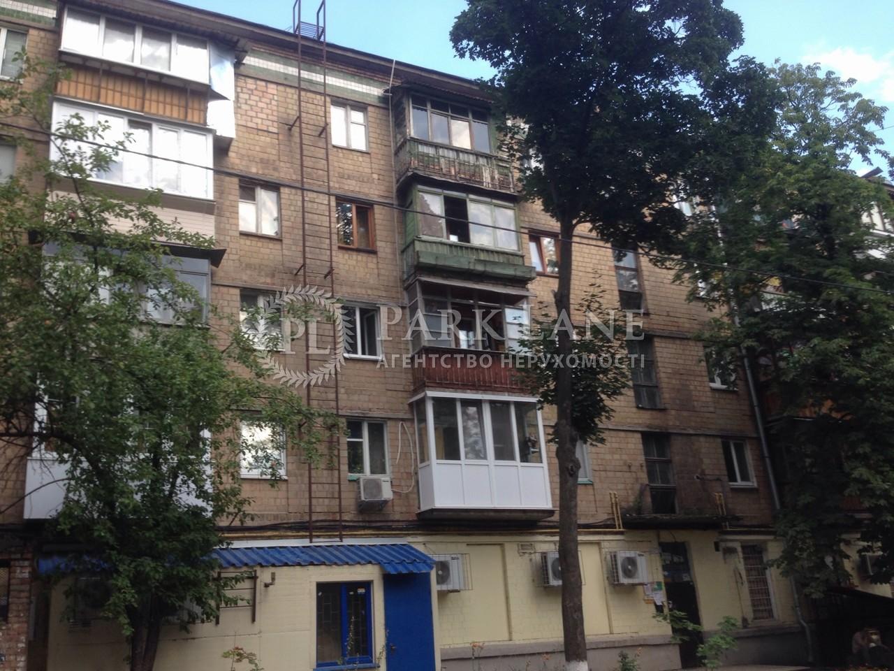 Квартира Чоколовский бул., 23, Киев, R-30826 - Фото 1