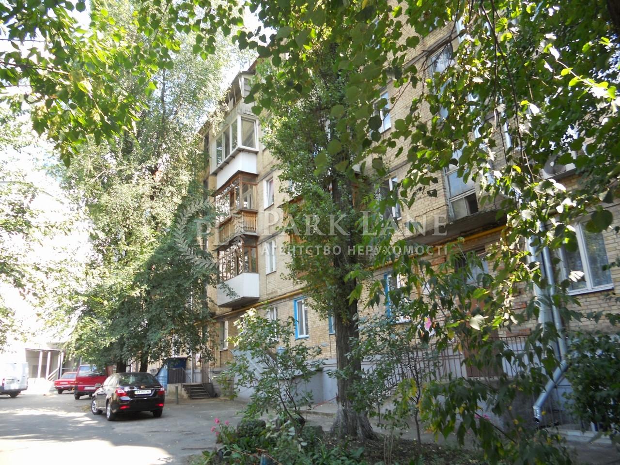 Квартира D-30590, Соборности просп. (Воссоединения), 4, Киев - Фото 1