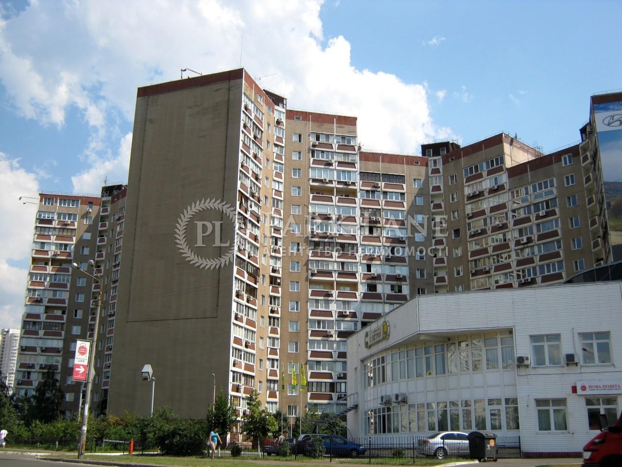 Квартира вул. Гмирі Б., 1/2, Київ, M-17849 - Фото 15