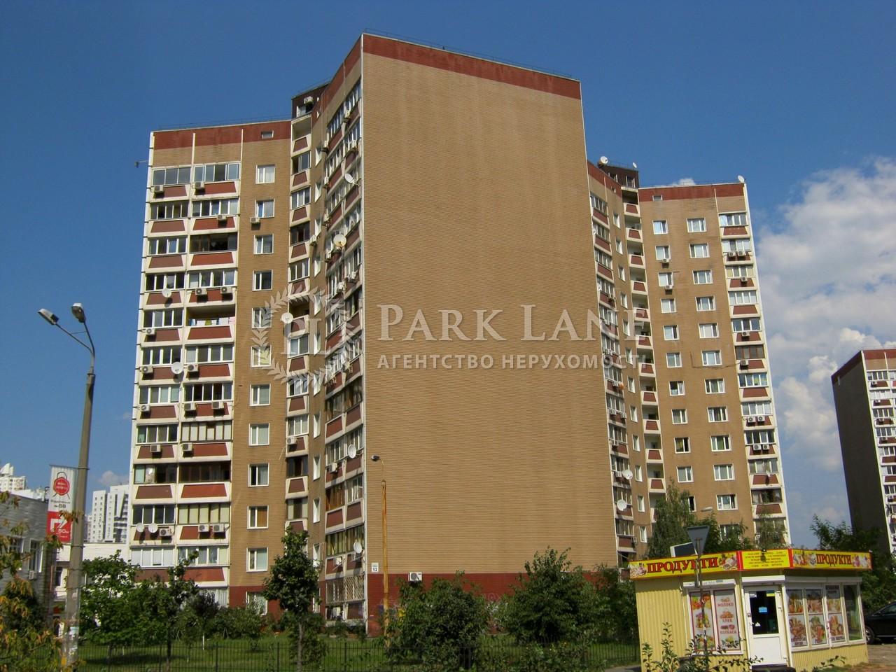 Квартира вул. Гмирі Б., 1/2, Київ, M-17849 - Фото 1