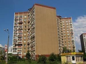 Коммерческая недвижимость, K-25304, Гмыри Бориса, Дарницкий район