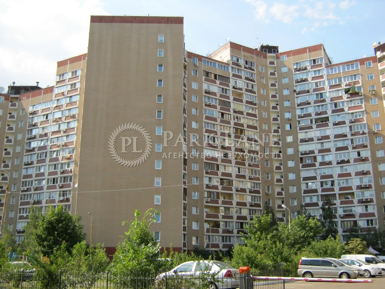 Квартира вул. Гмирі Б., 1/2, Київ, M-17849 - Фото 14