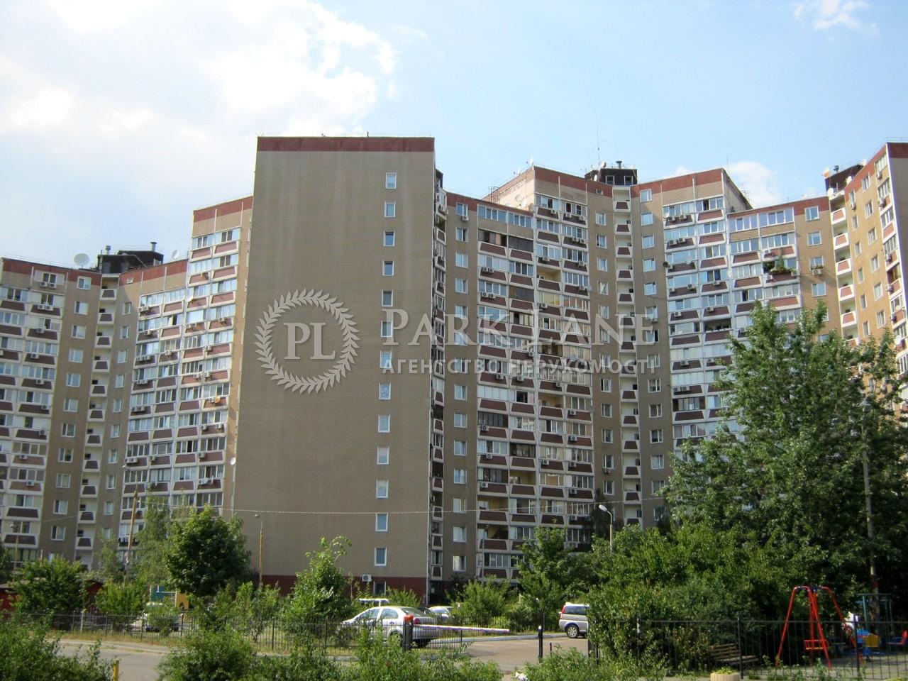 Квартира вул. Гмирі Б., 1/2, Київ, M-17849 - Фото 16