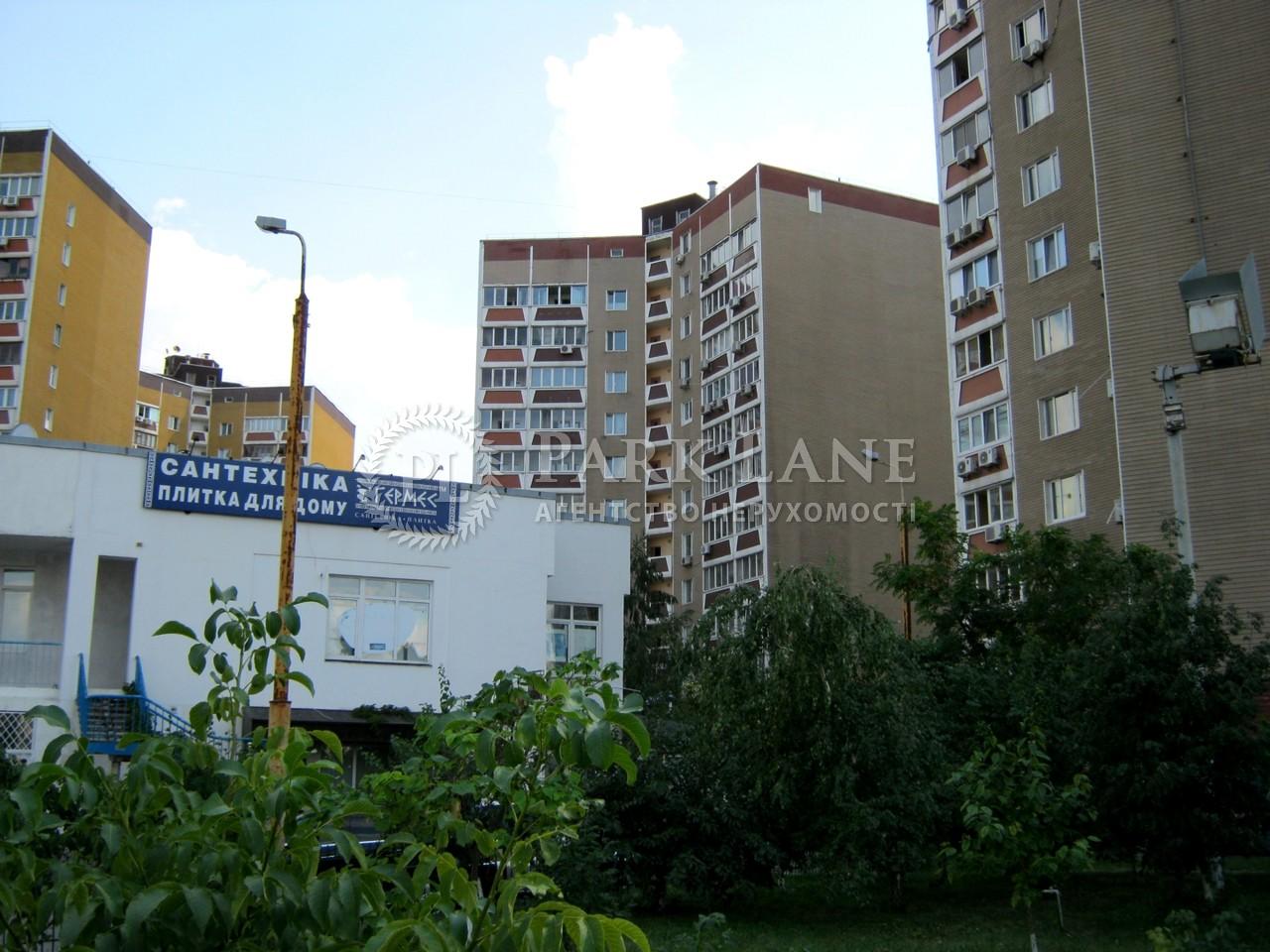 Квартира вул. Гмирі Б., 1а/4, Київ, D-12627 - Фото 2