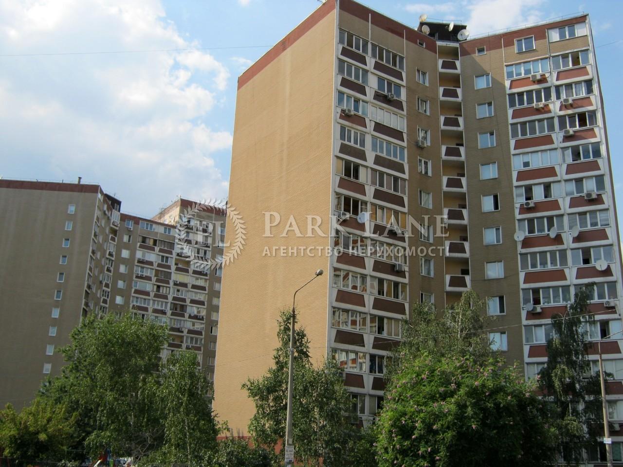 Квартира вул. Гмирі Б., 1а/4, Київ, D-12627 - Фото 1