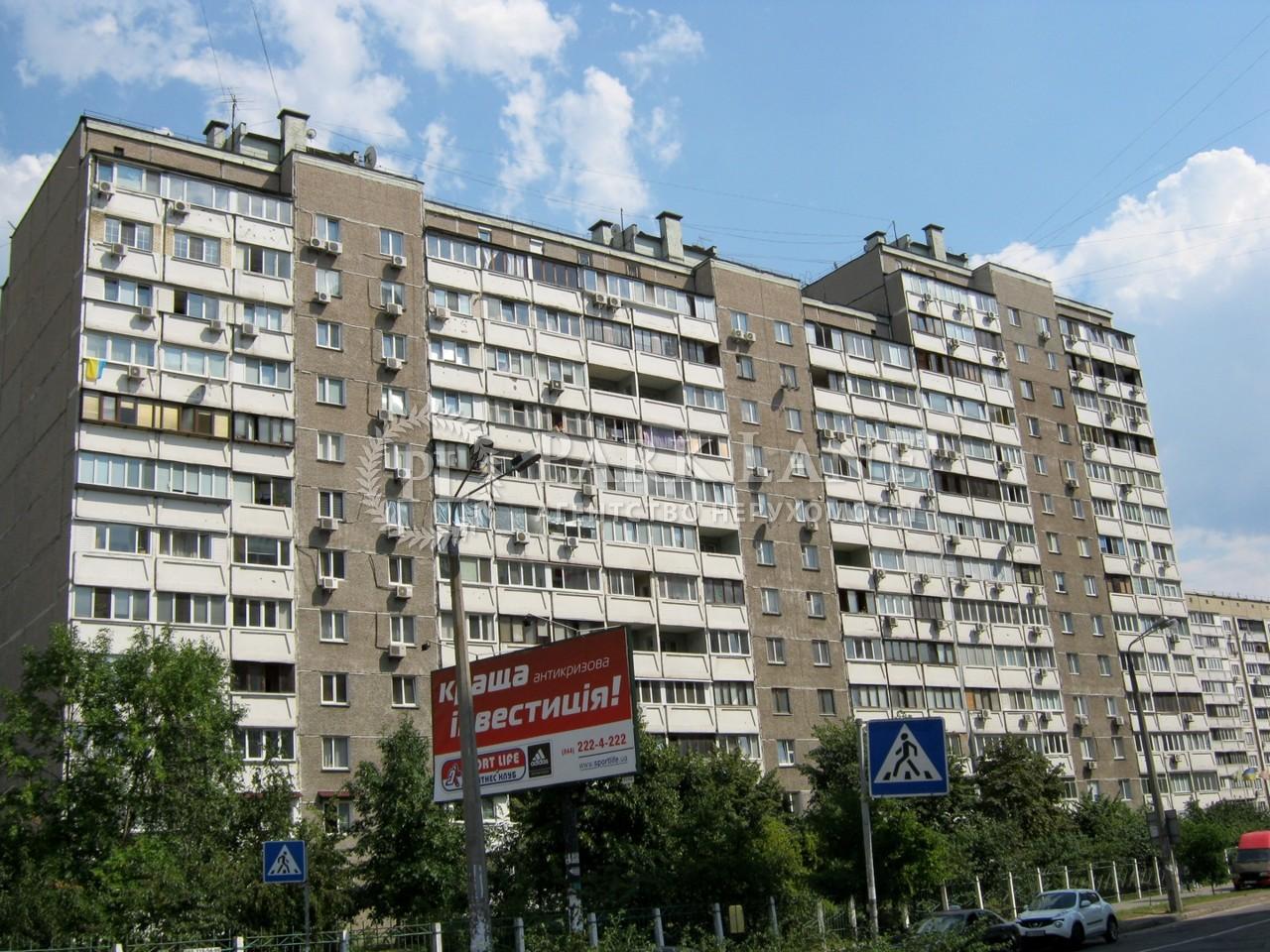 Квартира ул. Гмыри Бориса, 3, Киев, Z-1256144 - Фото 1