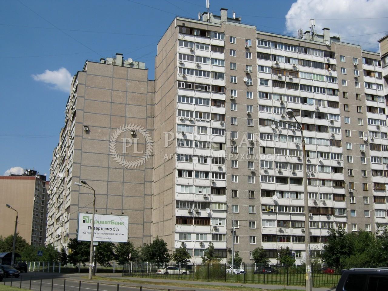 Квартира ул. Гмыри Бориса, 3, Киев, Z-1256144 - Фото 6