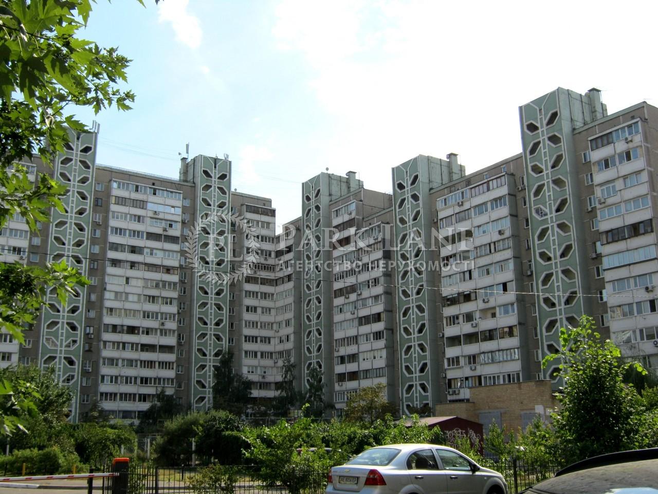 Квартира ул. Гмыри Бориса, 3, Киев, Z-1256144 - Фото 7