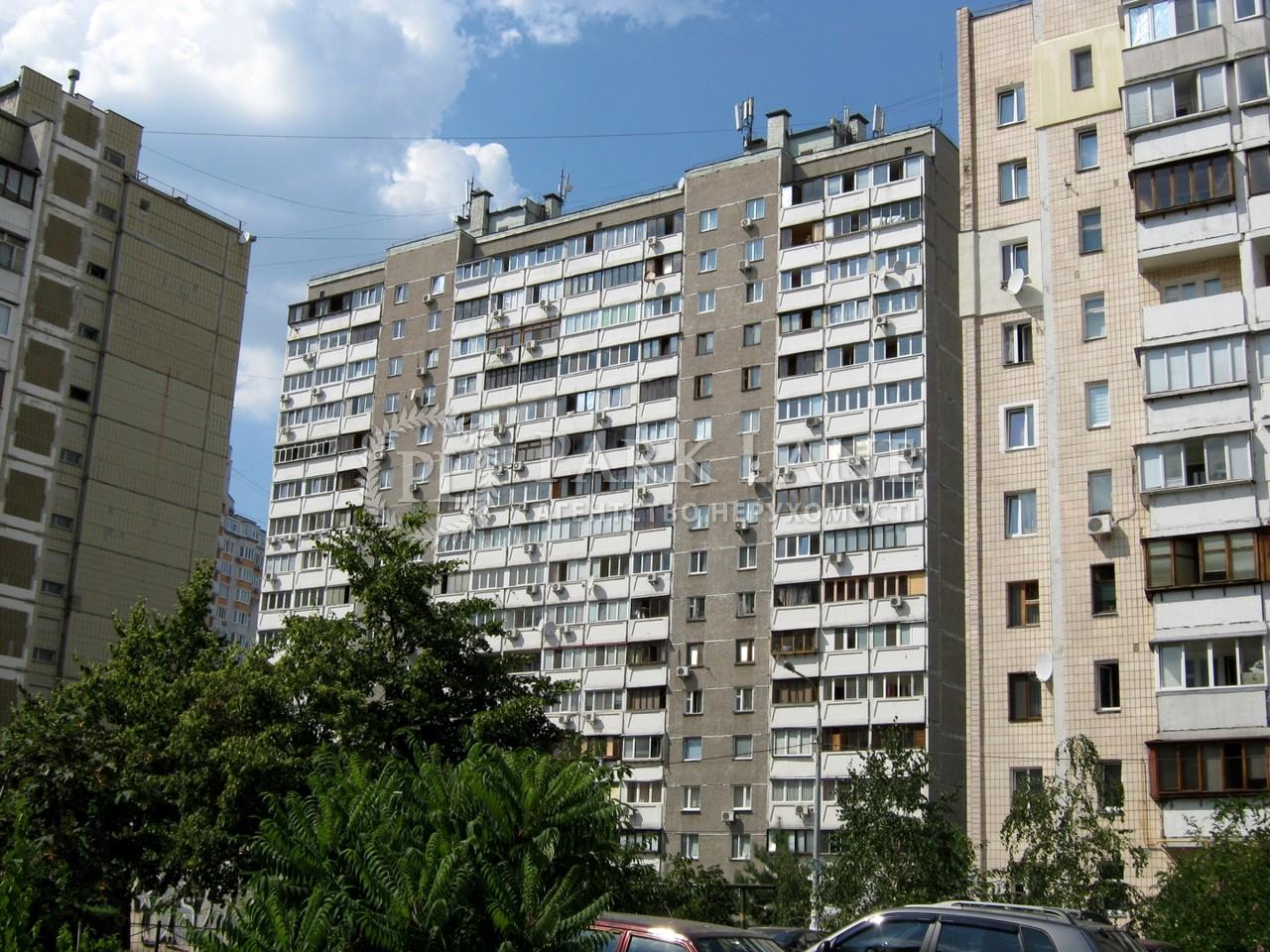 Квартира ул. Гмыри Бориса, 3, Киев, Z-1256144 - Фото 3