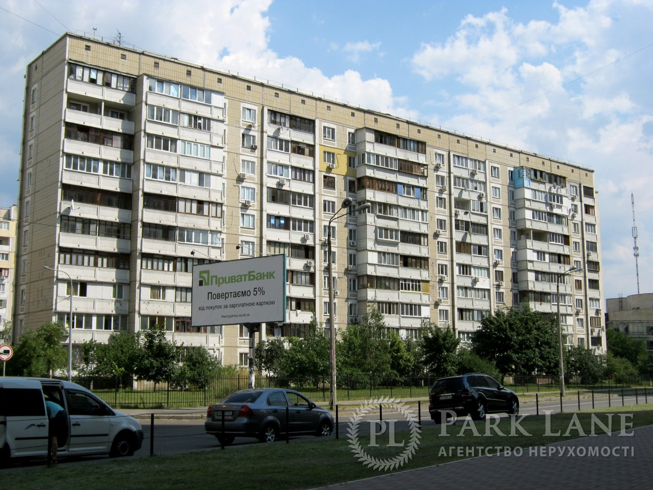 Офис, ул. Гмыри Бориса, Киев, Z-243939 - Фото 1
