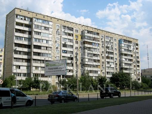 Квартира Гмыри Бориса, 5, Киев, R-23689 - Фото