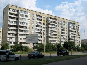 Коммерческая недвижимость, Z-243939, Гмыри Бориса, Дарницкий район