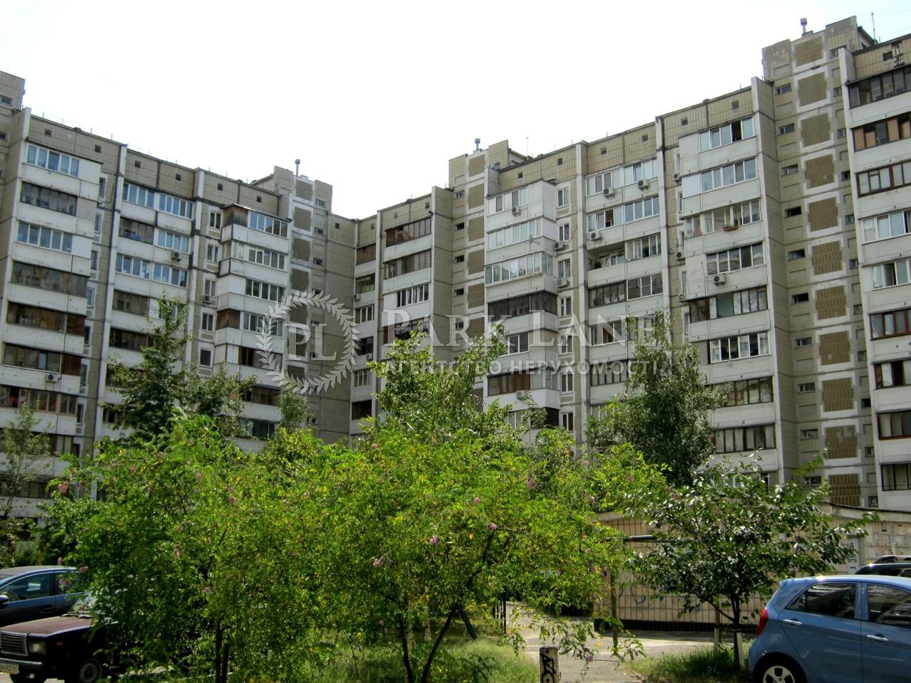 Офис, ул. Гмыри Бориса, Киев, Z-243939 - Фото 10