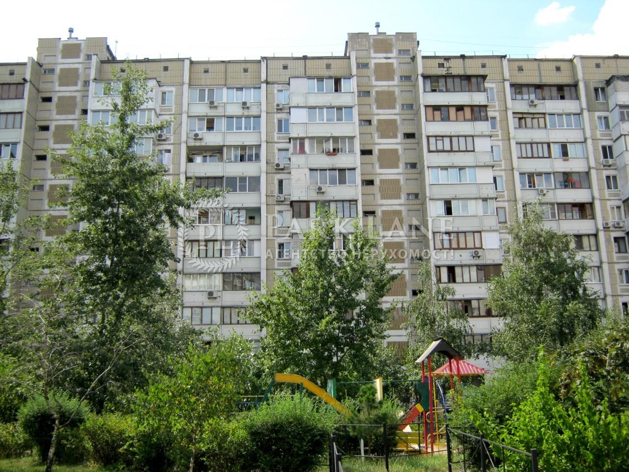 Офис, ул. Гмыри Бориса, Киев, Z-243939 - Фото 11