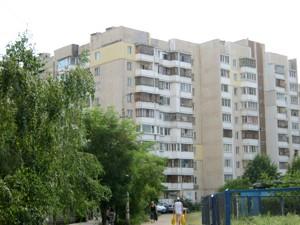 Нежитлове приміщення, B-96966, Гмирі Б., Київ - Фото 2