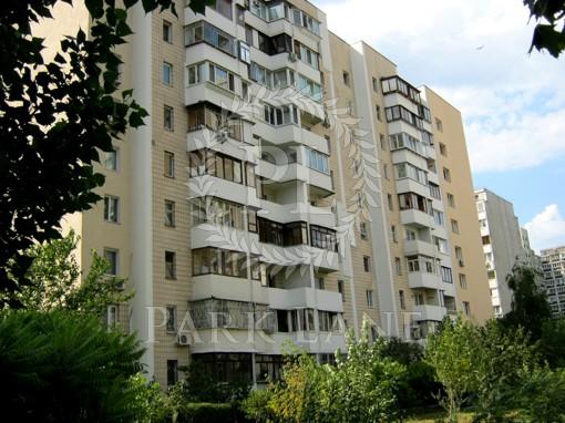 Квартира Гмыри Бориса, 9б, Киев, Z-560772 - Фото
