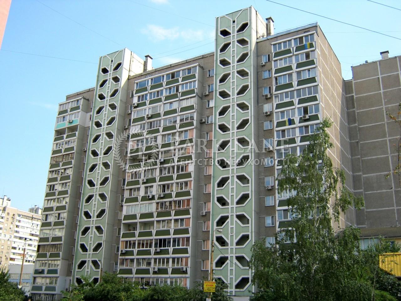 Квартира ул. Гмыри Бориса, 9в, Киев, Z-713066 - Фото 21