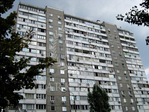Квартира, I-28786, 11