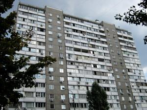 Квартира Z-683271, Гмыри Бориса, 11, Киев - Фото 1