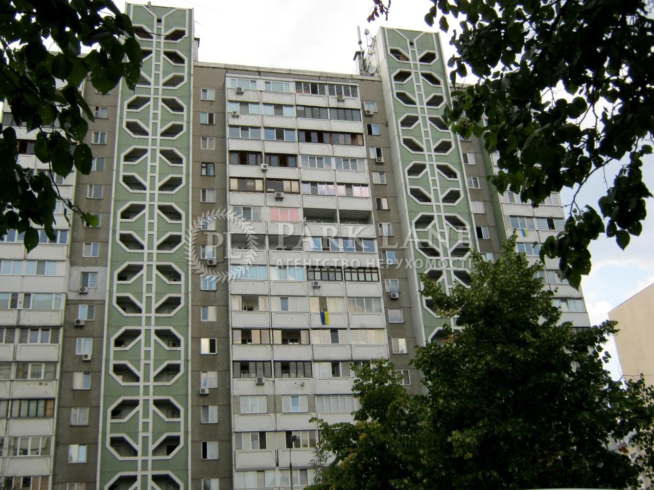 Квартира Z-683271, Гмыри Бориса, 11, Киев - Фото 2