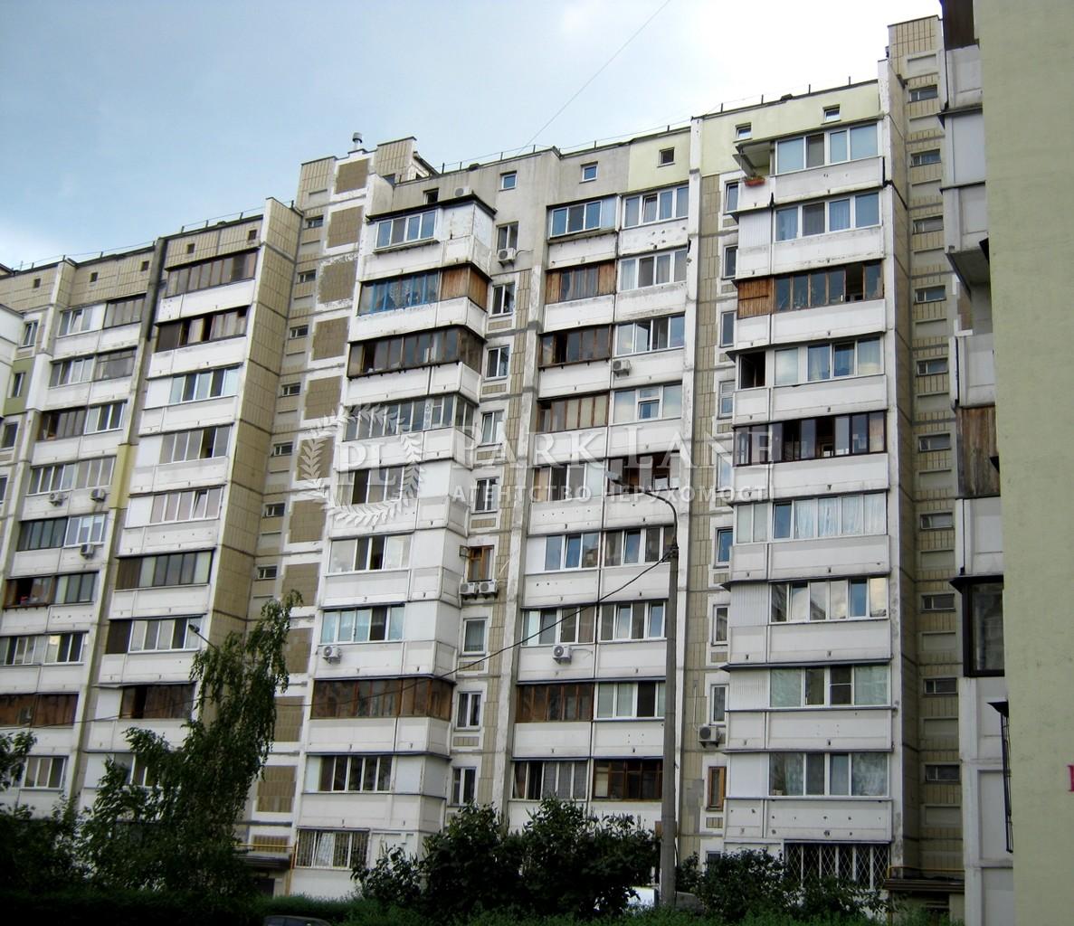 Квартира ул. Гмыри Бориса, 13, Киев, B-93418 - Фото 12