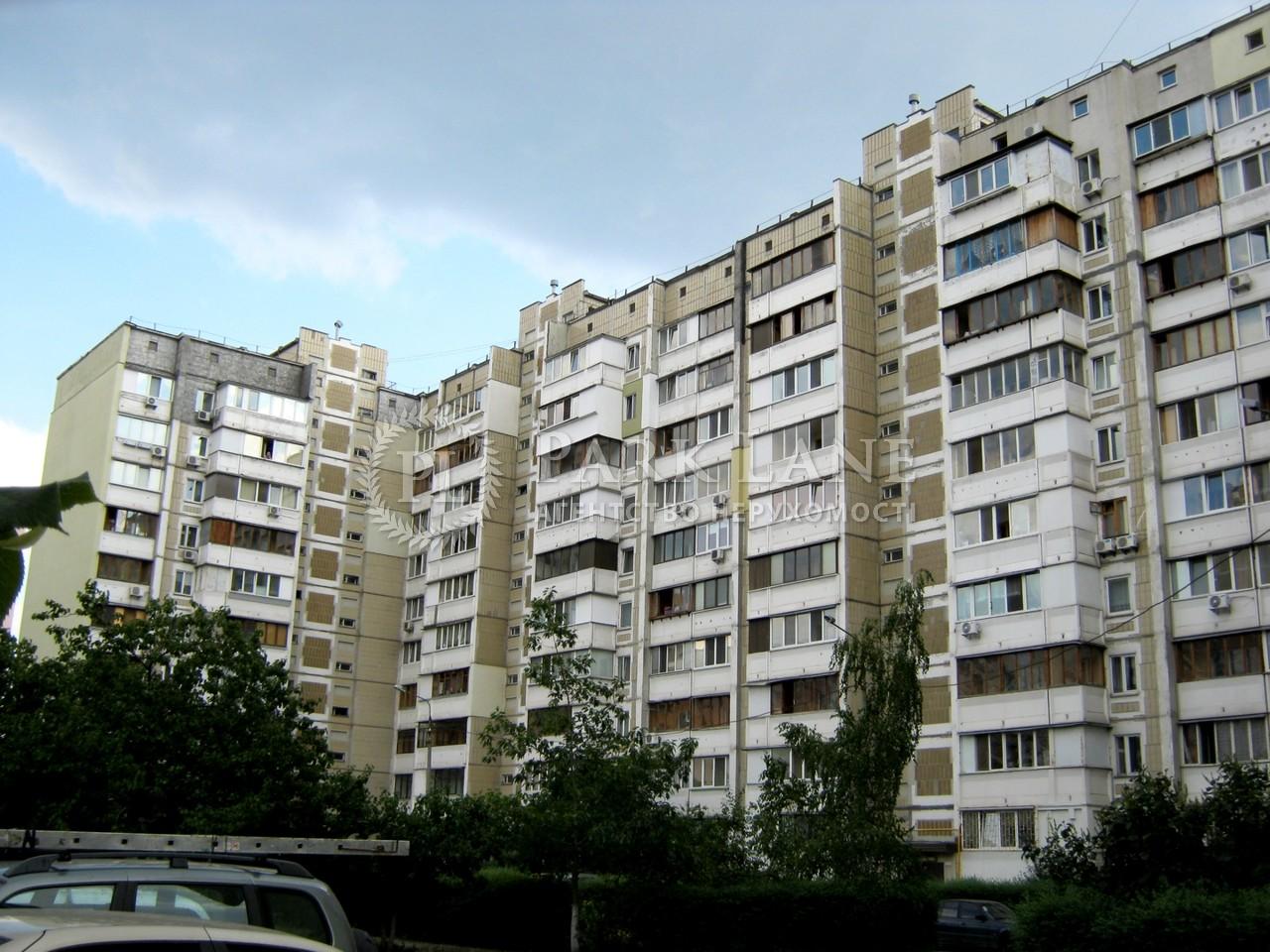 Квартира ул. Гмыри Бориса, 13, Киев, B-93418 - Фото 1