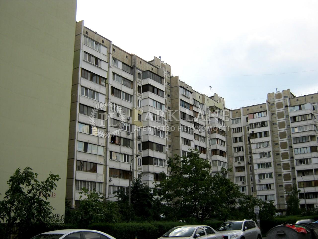 Квартира ул. Гмыри Бориса, 13, Киев, B-93418 - Фото 11